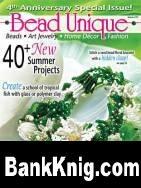Книга Bead Unique