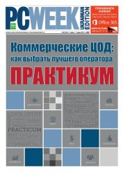PC Week №2 2014 Украина