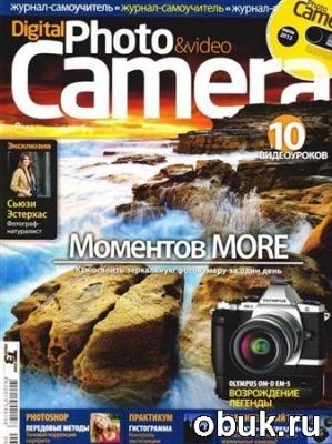 Журнал Digital Photo & Video Camera №6 (июнь 2012) + CD