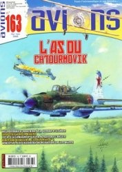 Журнал Avions №163 2008