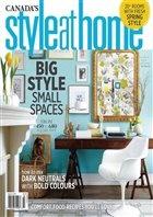 Журнал Style at Home №3 (март), 2013 / CA