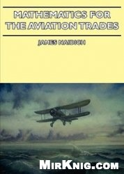 Книга Mathematics For The Aviation Trades