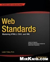 Книга Web Standards: Mastering HTML5, CSS3, and XML