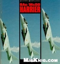 Книга BAe/McDD Harrier