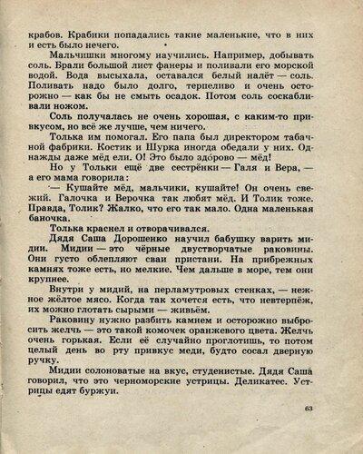 Дворкин_День_021.jpg