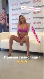 http://img-fotki.yandex.ru/get/5903/340462013.3f6/0_425aa6_bf770c25_orig.jpg