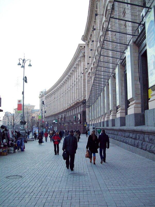 Киев Главпочтамт