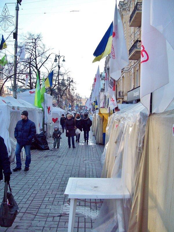 Палаточный городок сторонников Юлии Тимошенко