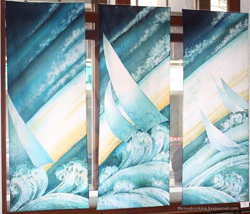 Молодцова Н. А.Триптих «Крутая волна»