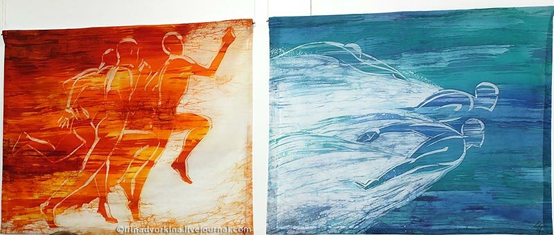 Чагорова Т. Г.Триптих «Победит сильнейший. Бег. Плавание»