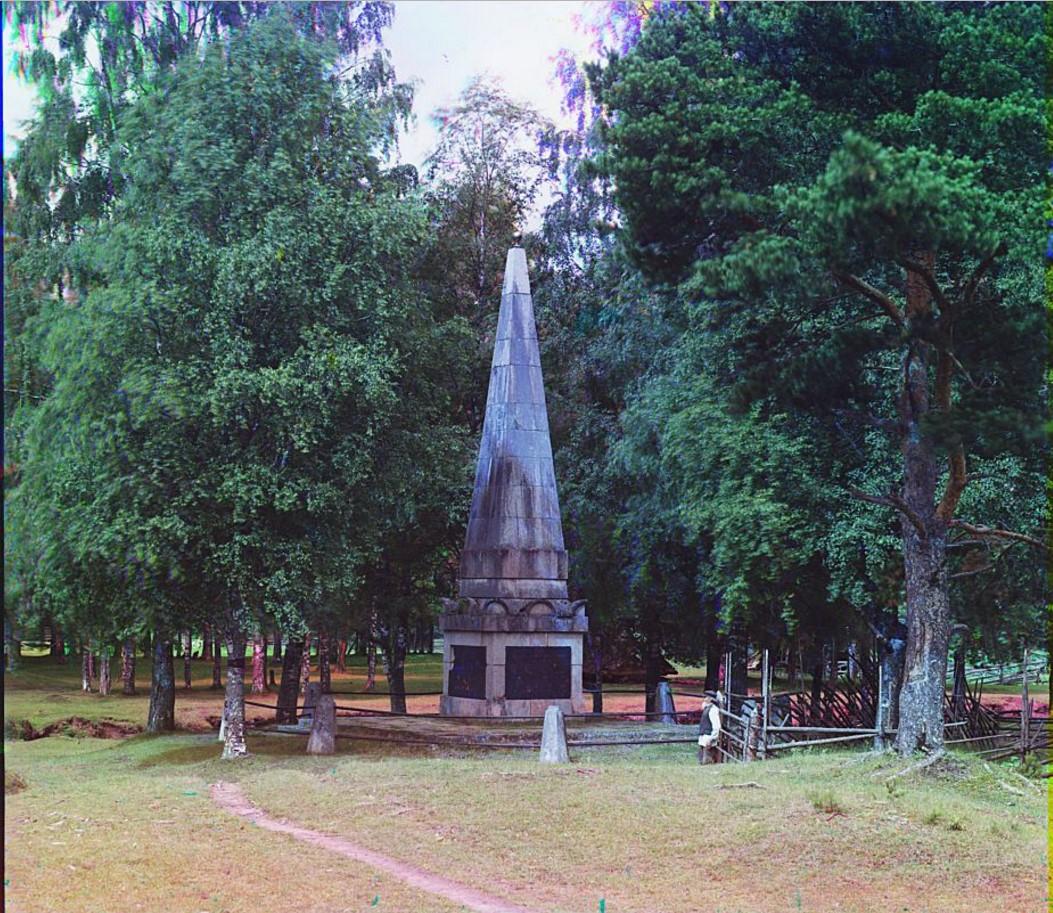 Петровское. Памятник на старом Петровском (Мариинском) канале