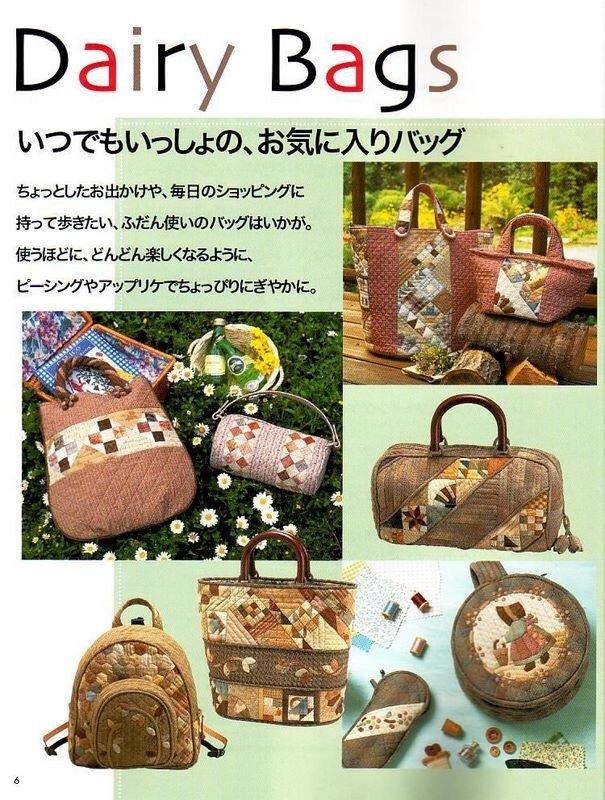 Daily And Special Bags, by Kimiko Kikkawa
