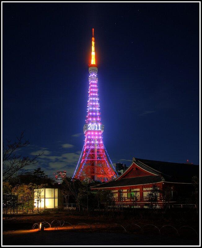 Токийская телебашня за два месяца до землятресения