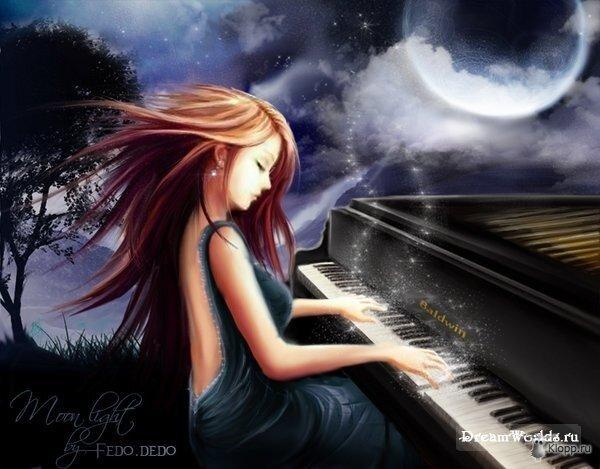 Муза Ночи романсы поёт...