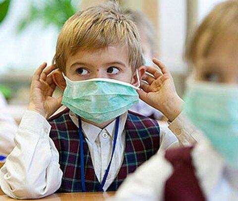 Осторожно: грипп!