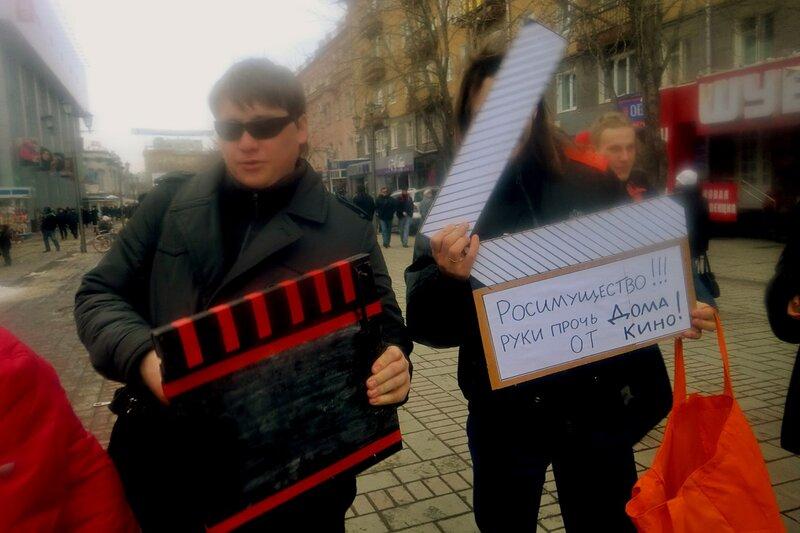 Флешмоб в защиту 'Дома КИНО' в Саратове, 13 марта 2011 года.