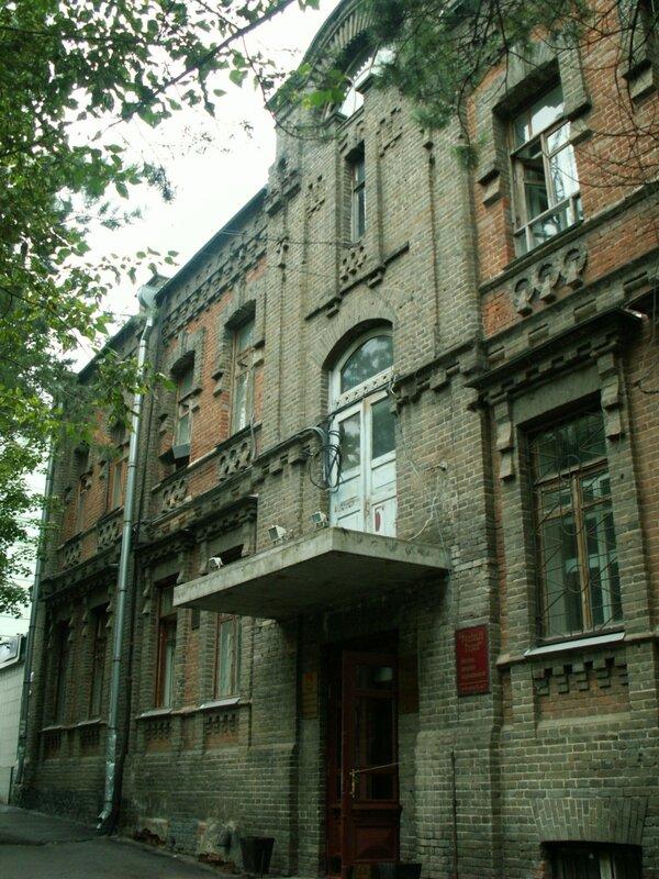Кунст и Альберс общежитие служащих фирмы1 1908 г