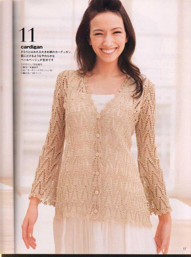 crochet spring cardigan, crochet pattern