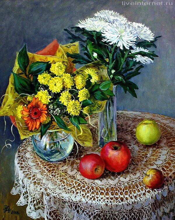 Яблоки и хризантемы хм 85*70 2008 1500