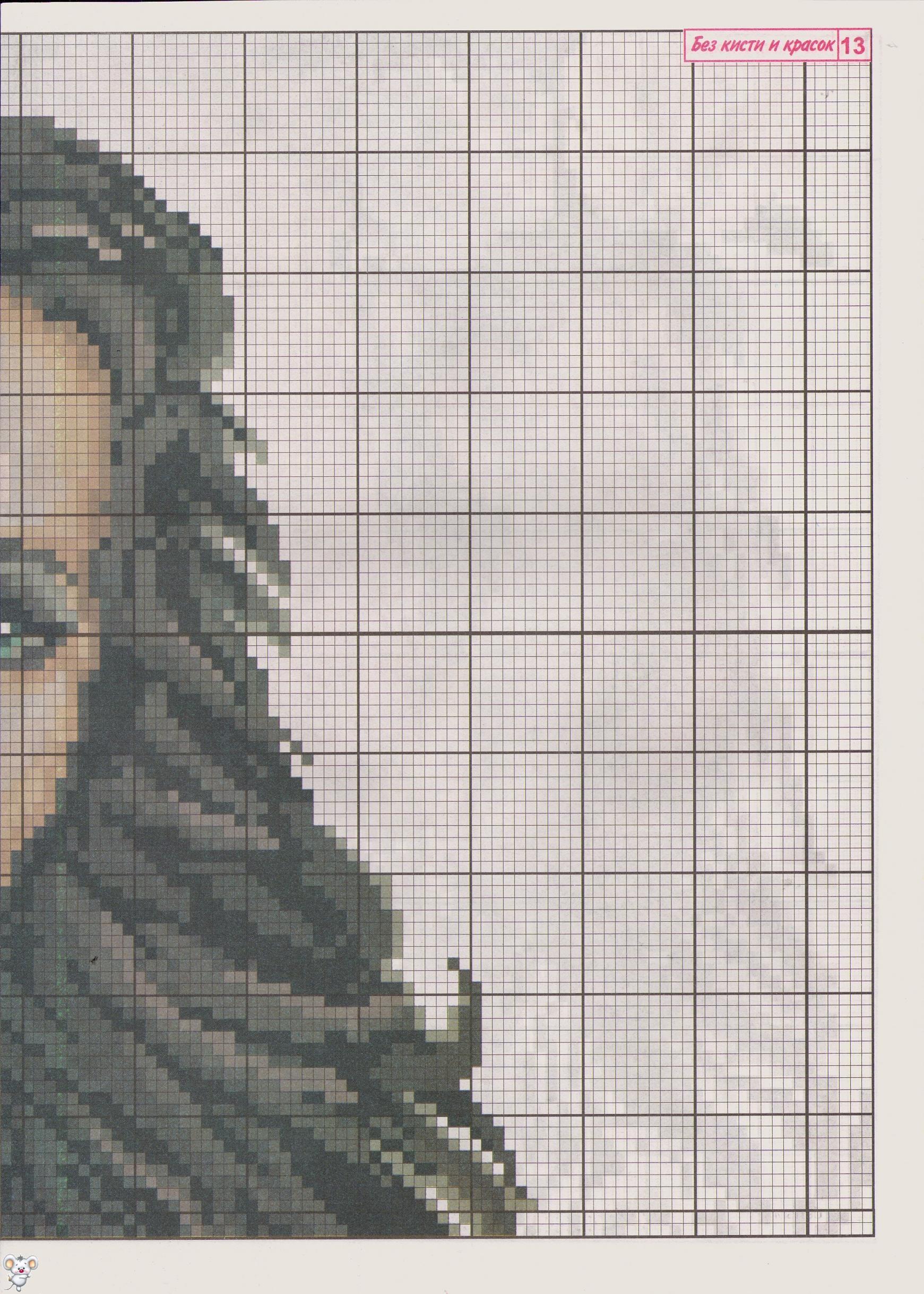 Программа для создания вышивки крестиком скачать бесплатно