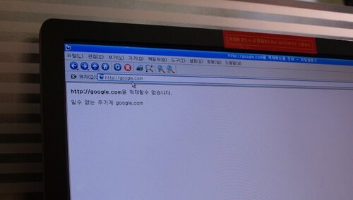 Курс корейской валюты