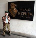 Тут жил Кеплер
