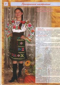 http://img-fotki.yandex.ru/get/5903/tatyana-egereva.b/0_84065_9d09a29a_M.jpg