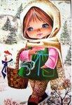 Винтажные открытки от Gallarda 81