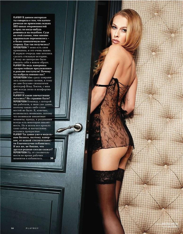 голая Мисс Москва 2010 Наталья Переверзева в Playboy, май 2011