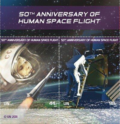 50 лет полета человека в космос