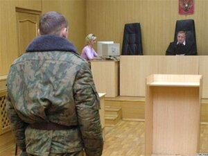 Двух солдат-срочников, которые издевались над сослуживцем, будут судить в Хабаровске