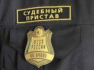 Для встречи судебных приставов должник приготовил оружие