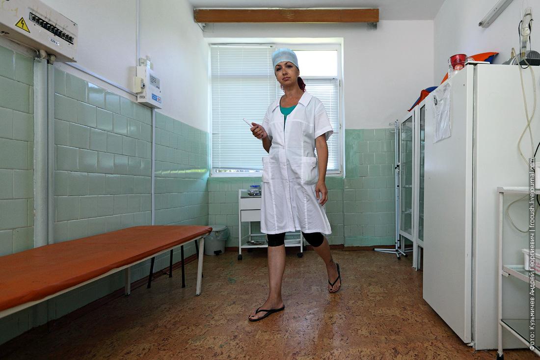 лагерь Радость медсестра в процедурной