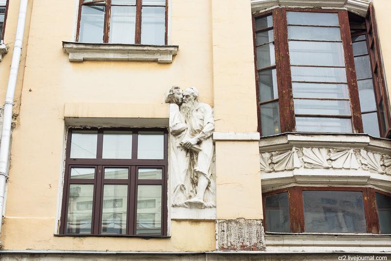 Городские скульптуры - Страница 2 0_1ceea4_ca02015b_orig