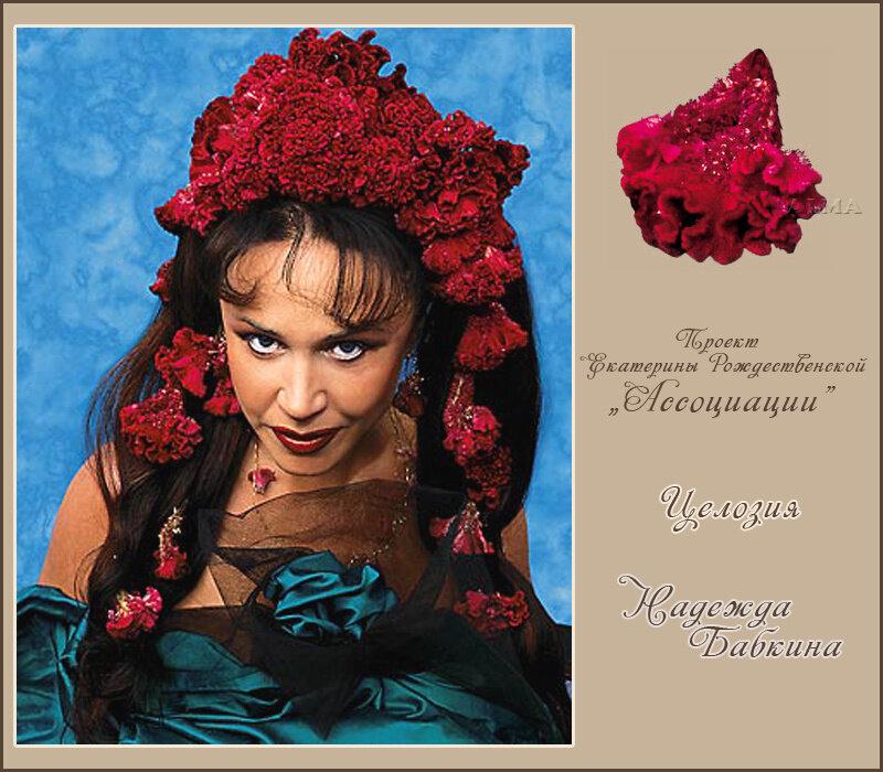http://img-fotki.yandex.ru/get/5904/121447594.aa/0_806c2_b039bd6c_XL.jpg