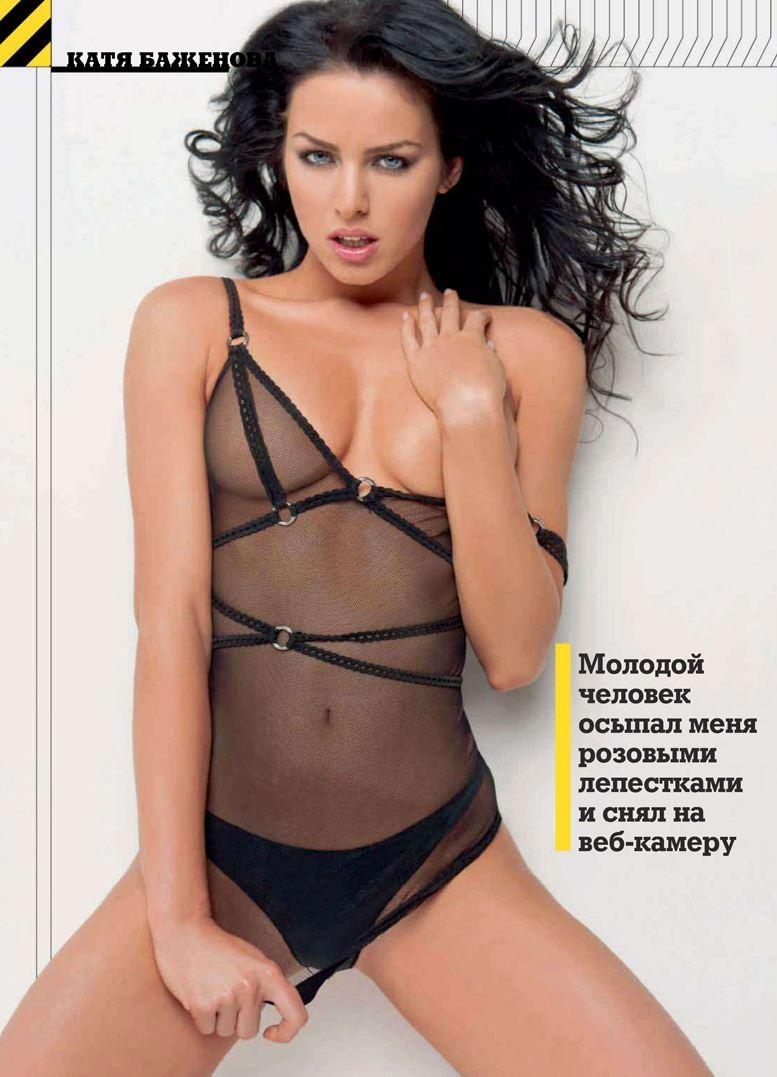 Катя Баженова в журнале Maxim Россия, апрель 2012