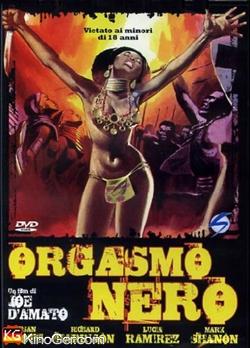 Orgasmo Nero 2 - Insel der Zombies (1981)