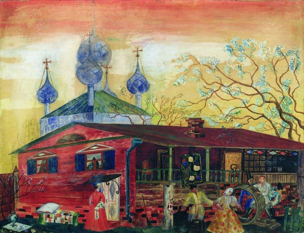 Музей искусства Шостаковича.jpg