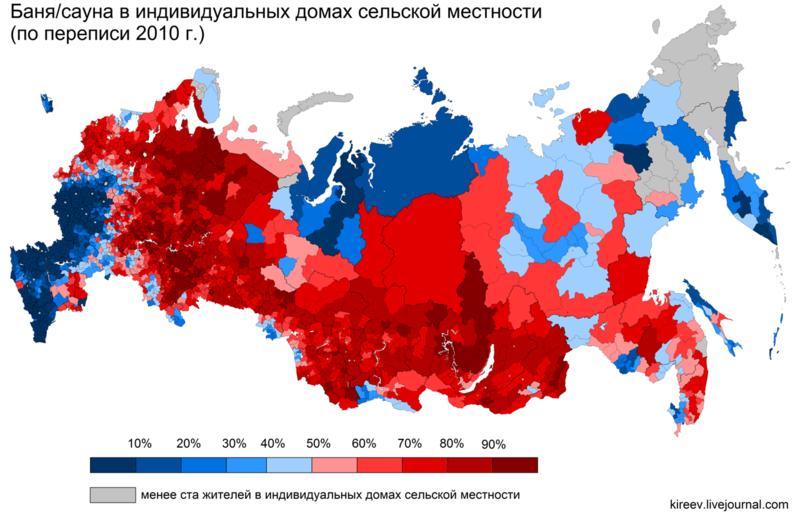 russia-banya-raions.png