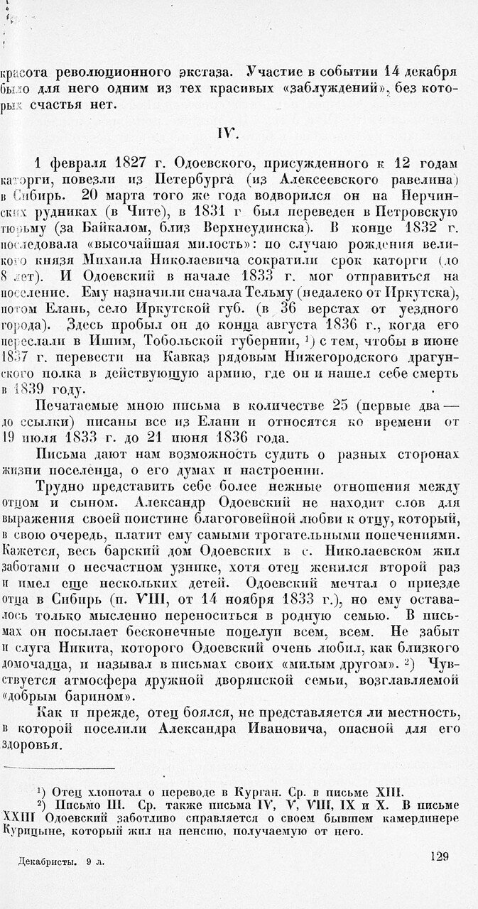 https://img-fotki.yandex.ru/get/5904/199368979.c7/0_219c5c_82e795bf_XXXL.jpg