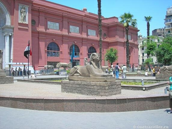 Египет. Каир. Египетский музей.