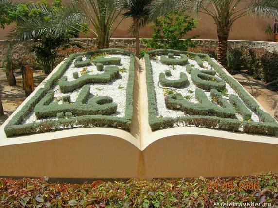 Египет. Коптский монастырь Эль-Барамос. Выдержка из Евангелия на коптском языке.