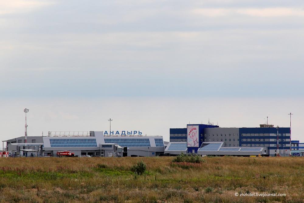 Наша история  Международный Аэропорт Когалым