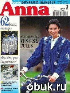 Anna №2 1996