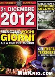 Журнал La Grande Magia (Speciale 2012) Sapere-Comprendere Prepararsi al... 21 Dicembre 2012
