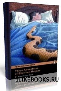 Arthur Conan Doyle - The Adventures of Sherlock Holmes (Аудиокнига)