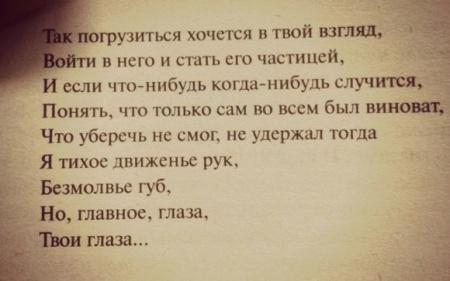 Книга Анатолий Тосс Американская история