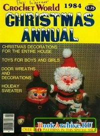 Crochet World Christmas Annual, 1984