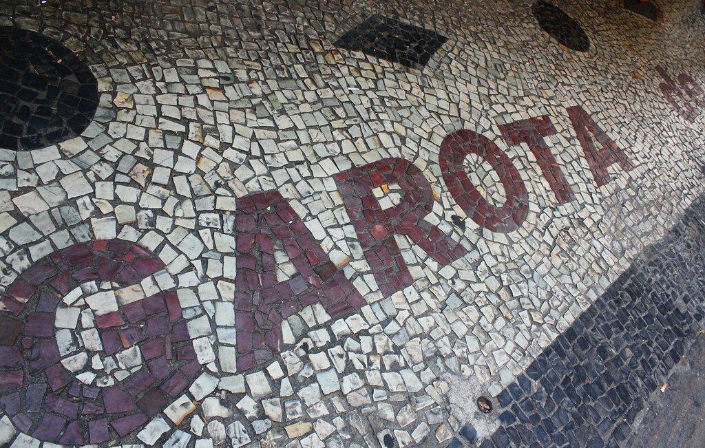 "Рио-де-Жанейро бар ""Девушка из Ипанемы"""