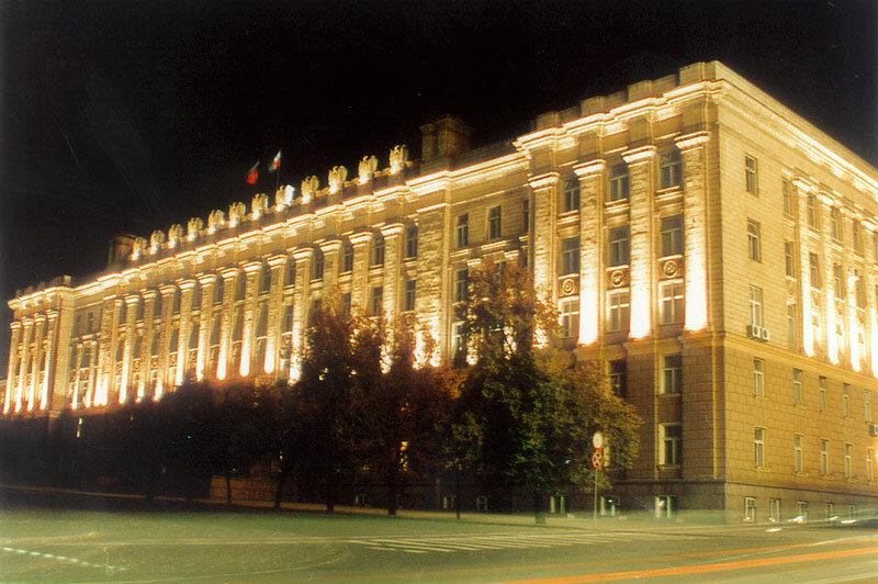 здание белгородской областной администрации